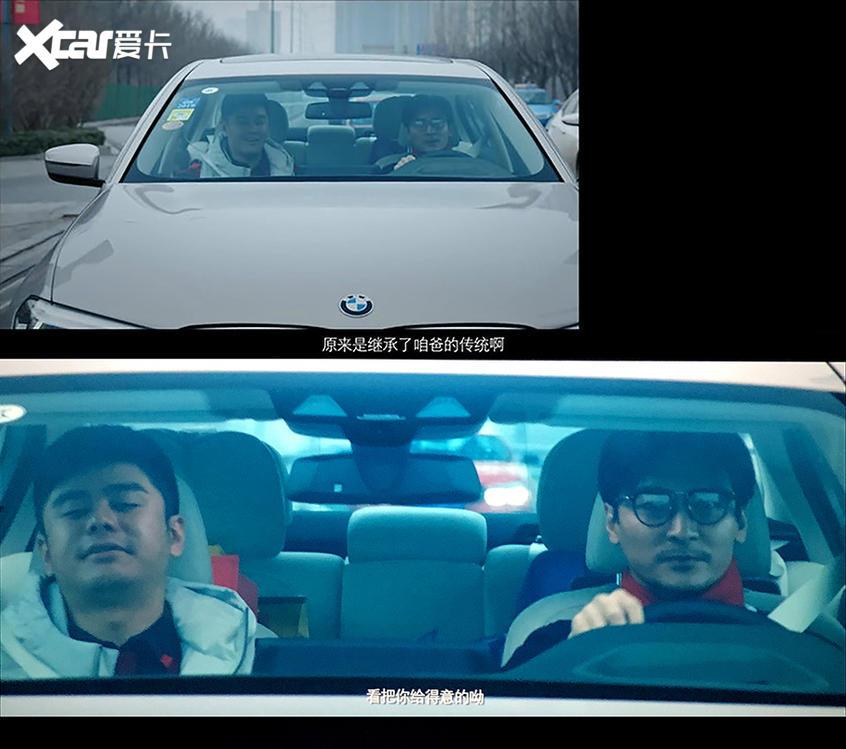 宝马;BMW;宁浩;导演;巴伊尔的春节