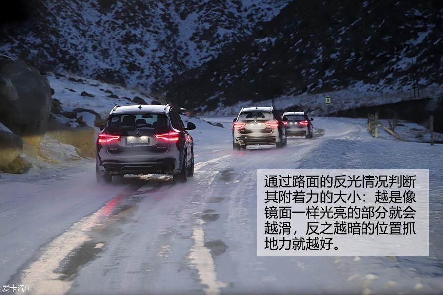 华晨宝马2018款宝马X3