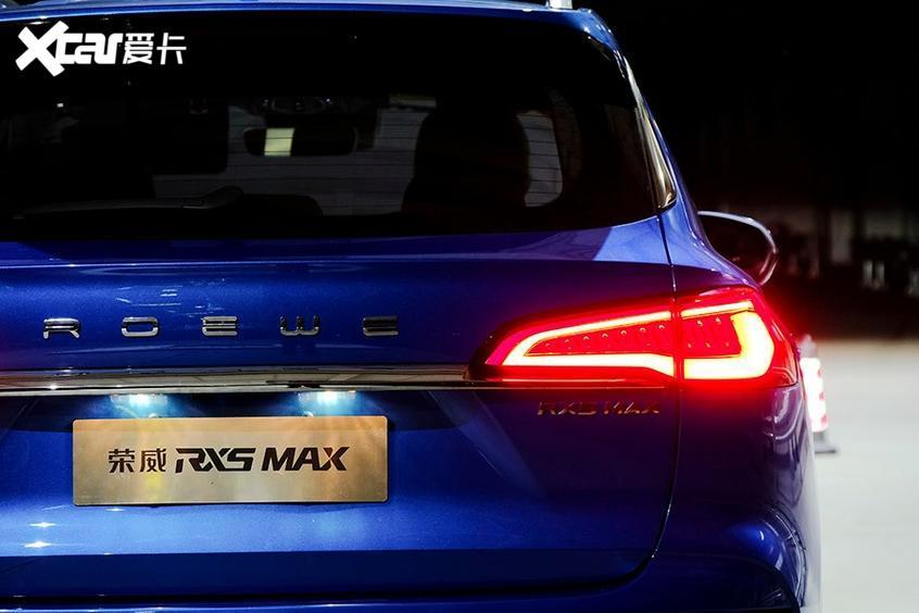 荣威RX5 MAX灯光