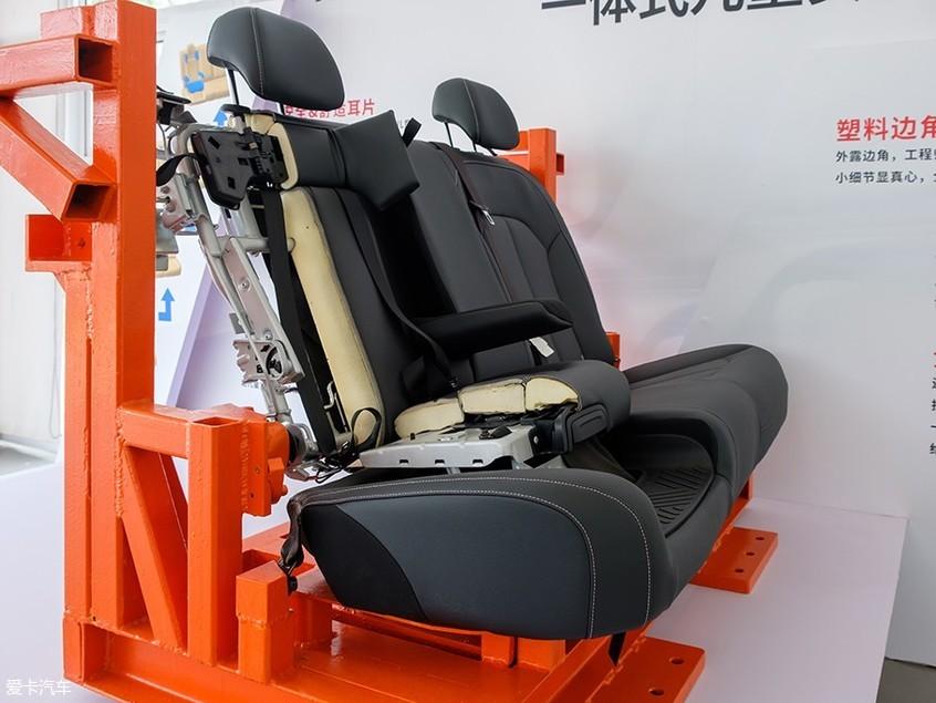 荣威RX3儿童座椅