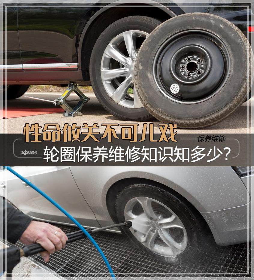 最容易忽视的知识点——轮圈保养与修复
