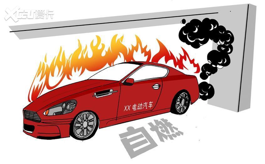 5天烧了11辆 何种原因让车辆频频上火