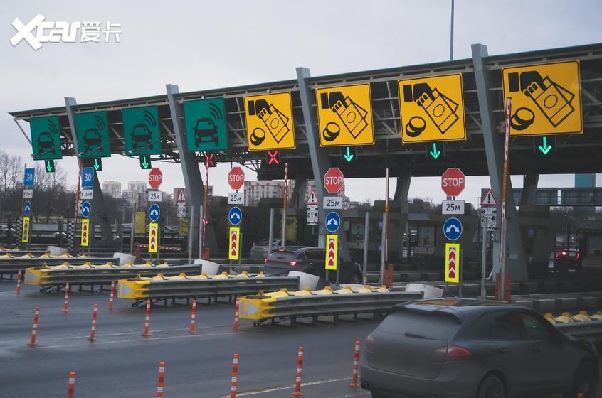 美国高速ETC
