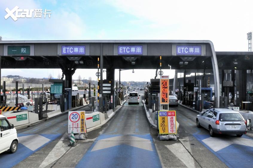 日本高速ETC