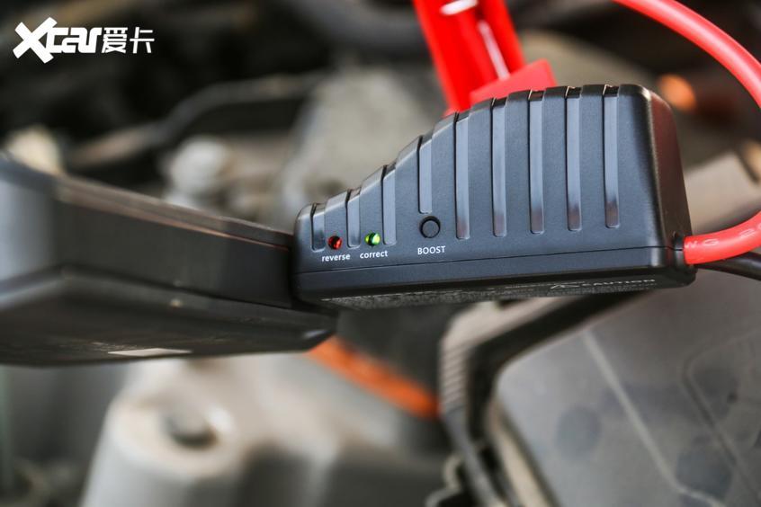 70迈汽车应急启动电源Max