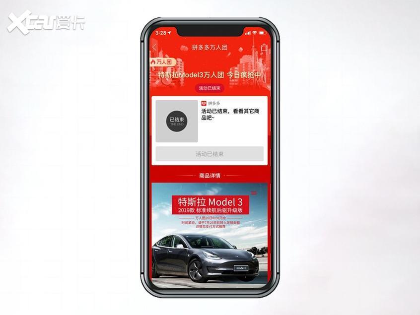 便宜还方便?线上买卖新车或将成趋势