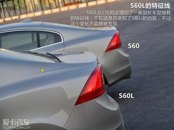 沃尔沃亚太2014款沃尔沃S60L