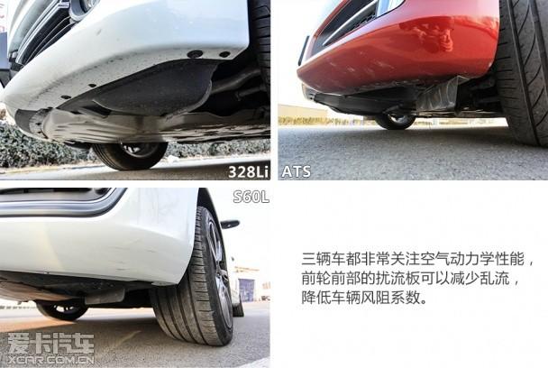 华晨宝马2014款宝马3系