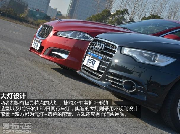 一汽-大众奥迪2012款奥迪A6L