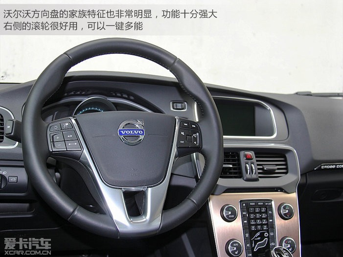 2014款沃尔沃v40越界车高清图片