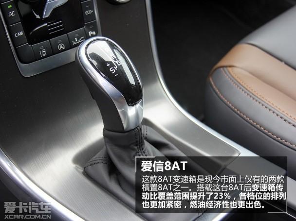 技术革新 试驾沃尔沃Drive-E XC60 T5
