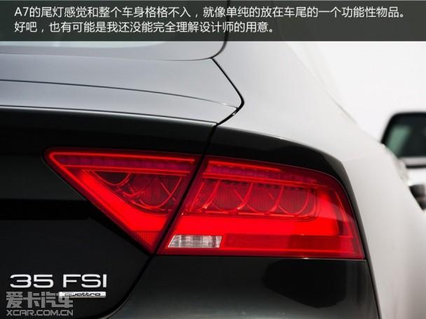 A7 35 FSI