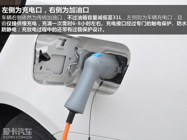 上汽荣威2014款荣威550混合动力高清图片