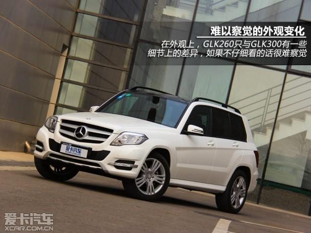得非常有诚意.   2015款奔驰glk260最低价格北京奔驰glk30高清图片