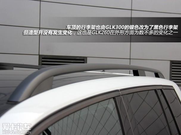 四缸取代六缸? 试驾北京奔驰GLK260