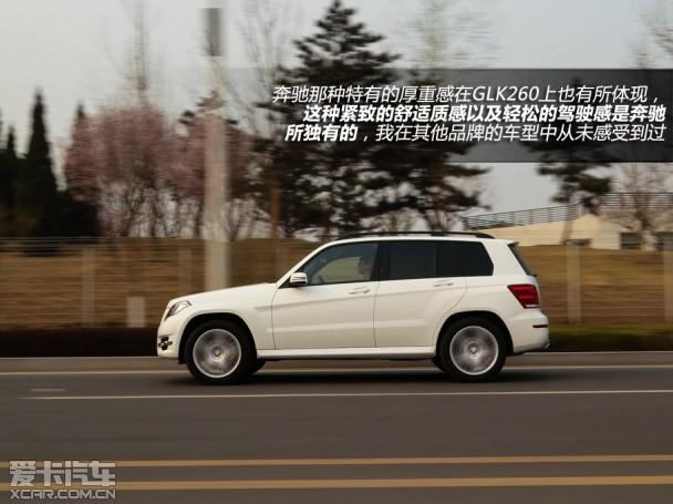 四缸取代六缸 试驾北京奔驰glk260 高清图片