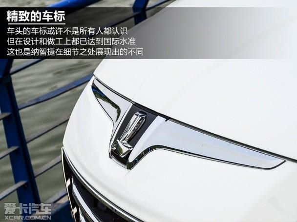 纳智捷2014款大7 SUV