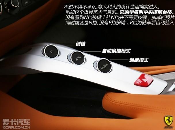 法拉利2013款f12berlinetta高清图片
