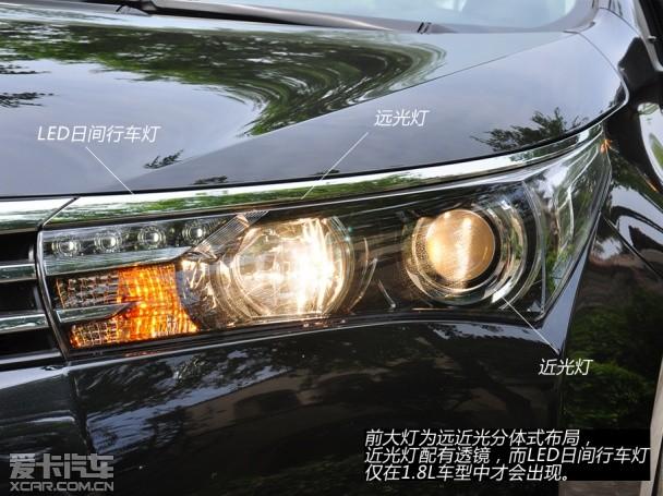 一汽丰田2014款卡罗拉