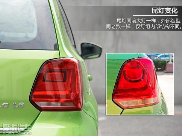 上海大众2014款POLO两厢
