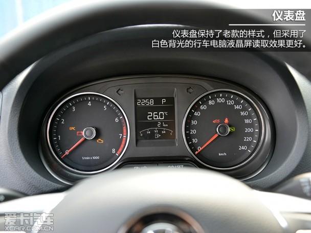 大众polo八月最新报价北京现车无区域限制