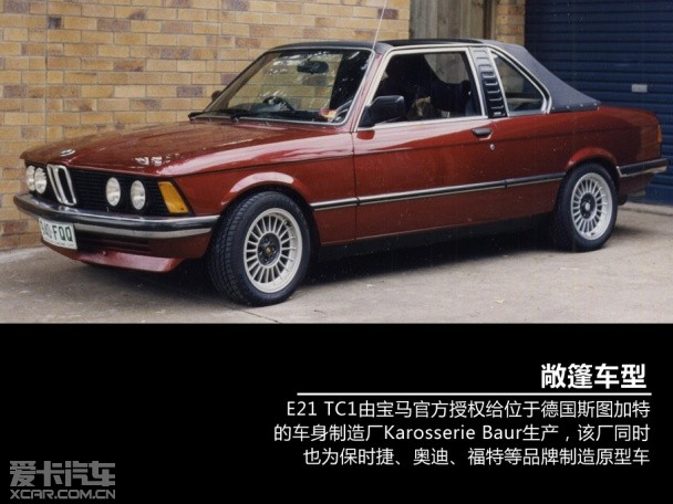 BMW 4系解析