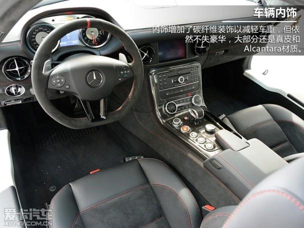 奔驰amg2014款奔驰sls级amg高清图片