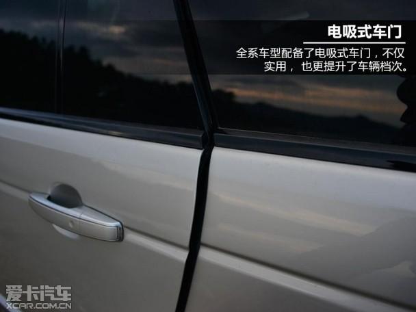 路虎2014款揽胜