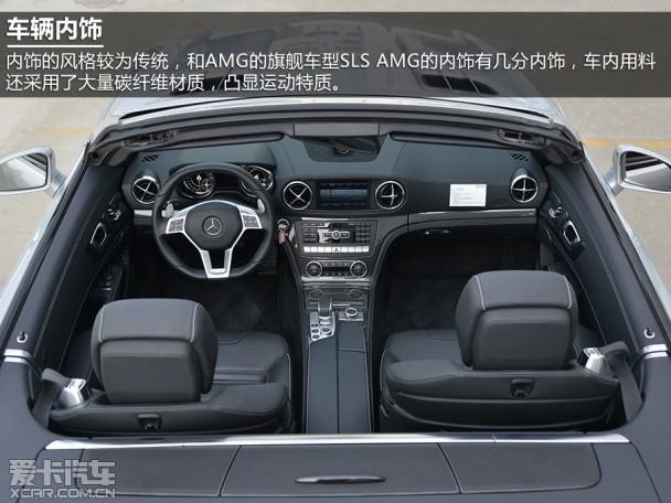 奔驰amg2013款奔驰sl级amg 高清图片
