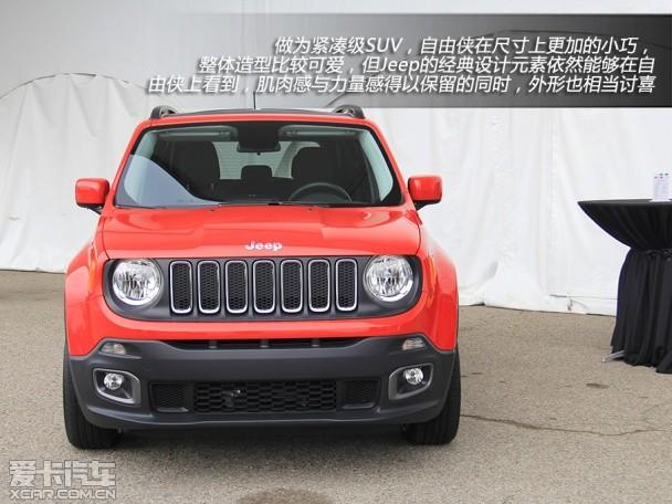 Jeep2014款自由侠