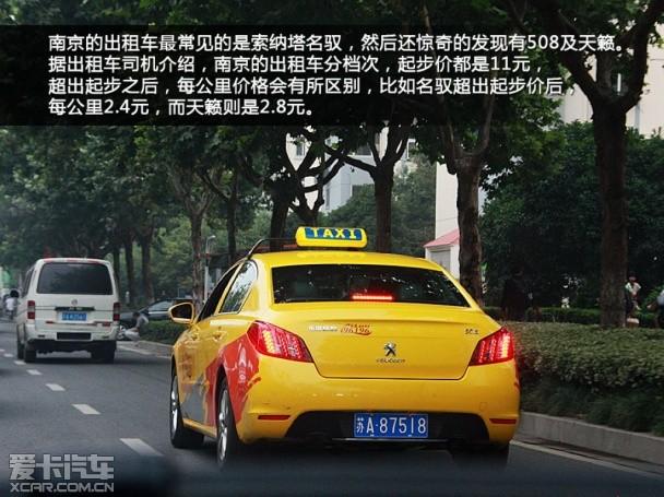 海马汽车2014款福美来M5