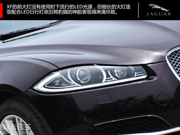 在豪华中追求运动 试2014款捷豹XF 2.0T