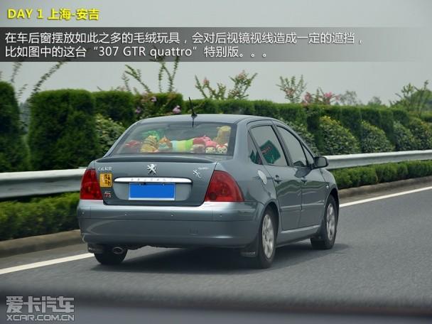 三菱(进口)2013款欧蓝德
