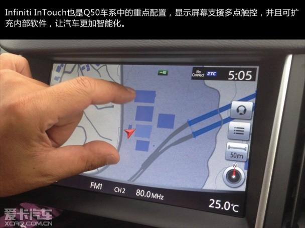 西宁试驾Q50 2.0T