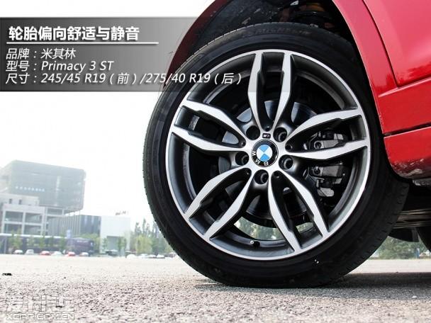 测试宝马X4 xDrive35i M运动型