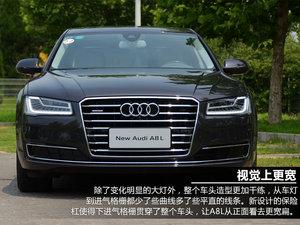 2015款基本型 A8 重要细节