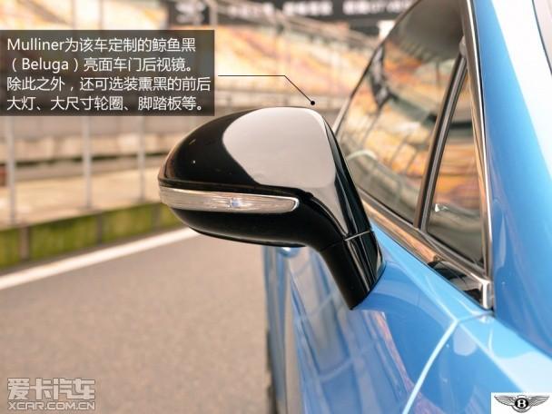 欧陆GT V8 S试驾