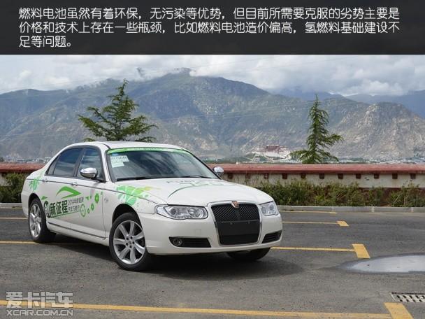 导航荣威750车型电池燃料瑞风m4控制语音体验详解图片