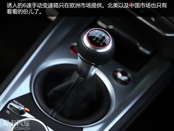 奥迪(进口)2015款奥迪TT双门
