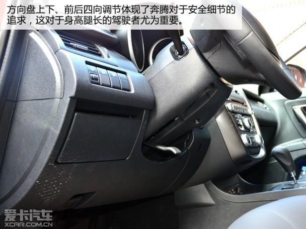 奔腾2015款奔腾X80