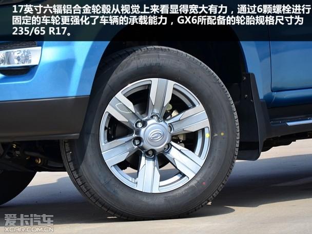 广汽吉奥2014款GX6