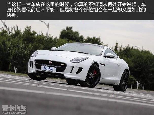 捷豹F-TYPE S Coupe试驾