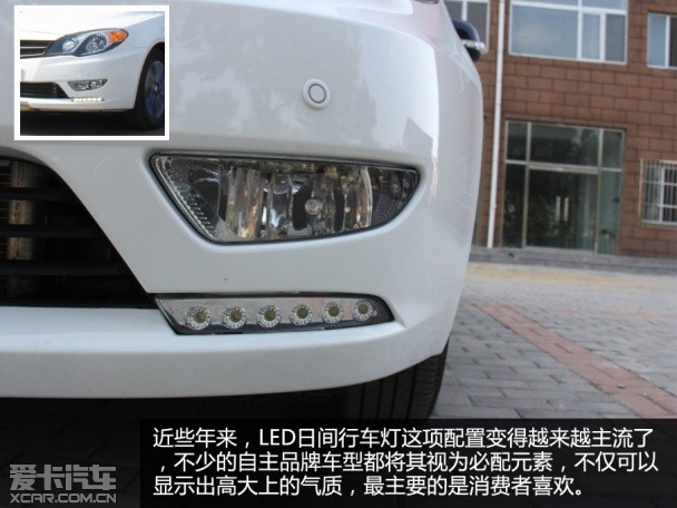 东南汽车2015款V5菱致