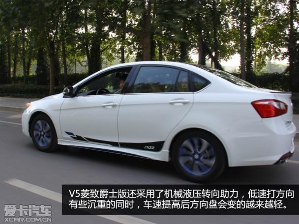 东南汽车2015款v5菱致 高清图片
