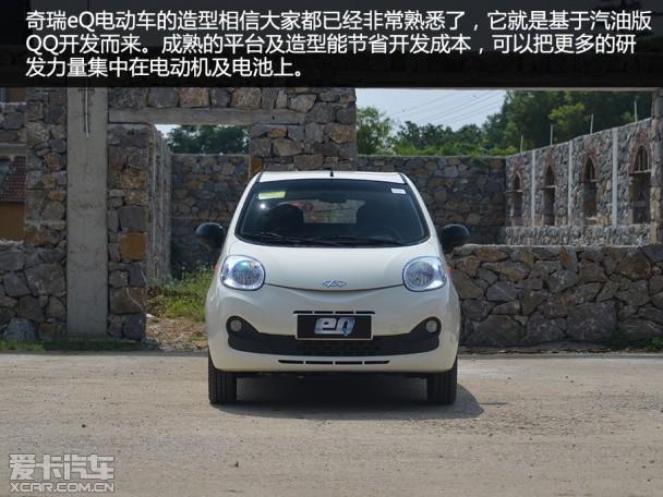 奇瑞汽车2013款奇瑞QQ