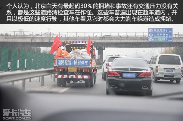 或许是由于晚高峰时段内环车辆反方向回程原因,大捷龙的油高清图片