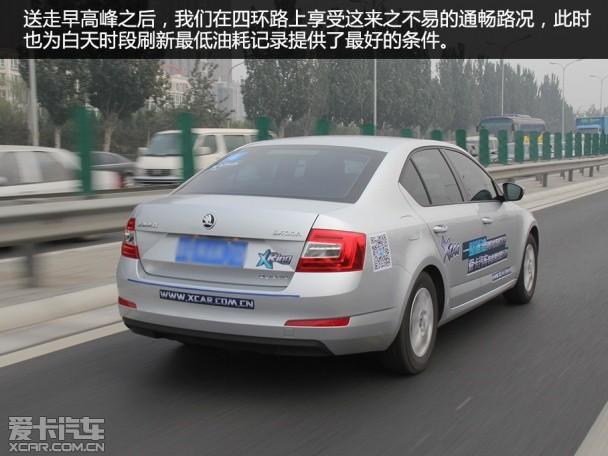 上海大众斯柯达2015款新明锐