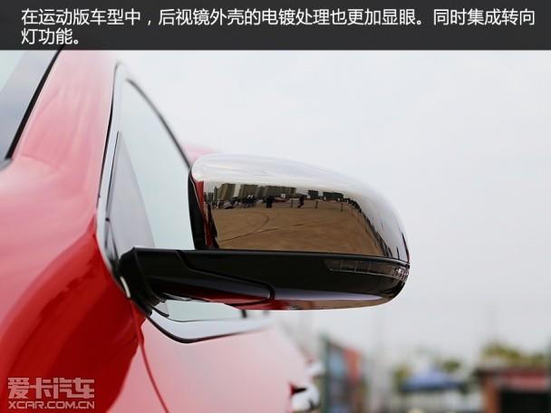 广汽菲亚特2015款菲翔