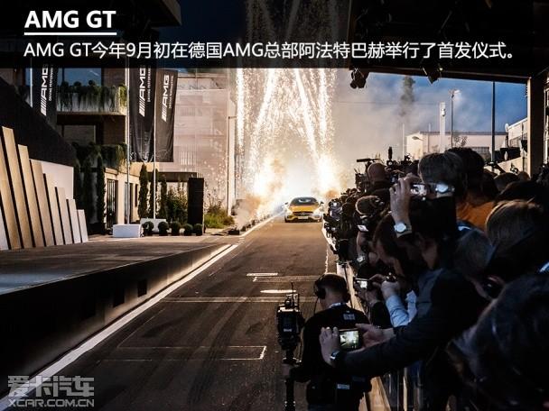 北美试驾AMG GT
