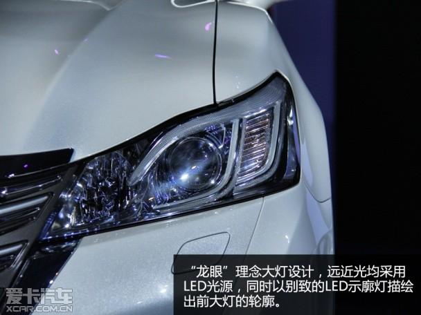 丰田皇冠设计解析